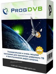 ProgDVB 7.28.9 Crack With Keygen Free Download 2019